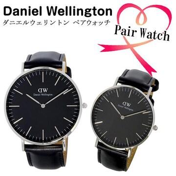 新品即買■【ペア2本組】ダニエルウェリントン腕時計//00031798