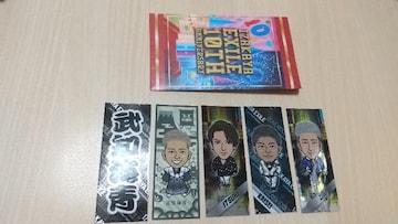 EXILE TRIBE★ランページ★千社札シール5枚set