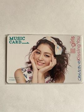 E-girls☆ごめKiss☆楓 MCカード☆