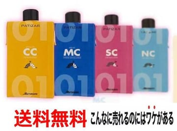 業務用コールドパーマ液 普通・カラー毛 MCコールド