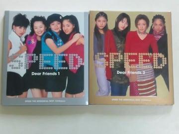 CD[ベスト]Dear Friends 1&2〜SPEED THE MEMORIAL BEST 1335days