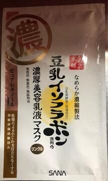 新品未開封★豆乳イソフラボン★美容乳液マスク★1枚