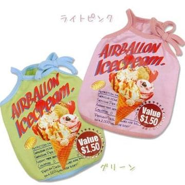 アイスプリントタンク MD-M グリーン★新品 〜5kg位
