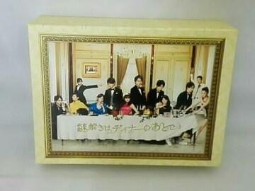 ■レアDVD『謎解きはディナーのあとで DVD-BOX』櫻井翔 北川景子