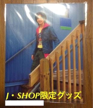 新品★Hey!Say!JUMP ジャニーズSHOP限定 知念侑李ファイルセット
