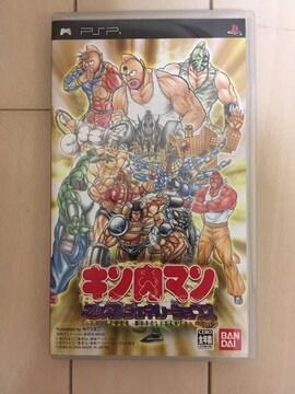 PSP キン肉マン マッスルジェネレーションズ