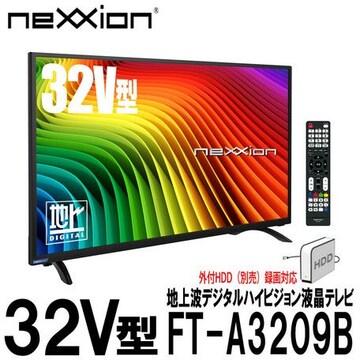 HDMI端子2系外付けHDD32V型地上波液晶TV