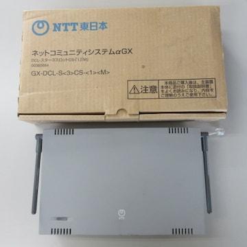 NTT ネットコミュニティシステムαGX GX-DCL-S(3)CS-(1)(M)