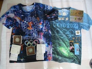 東京2020記念品の超レア品含むおまとめセット、その1