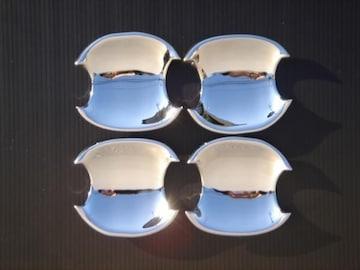 メッキドアハンドルカバー皿 ブレイド フィールダー ヴィッツ
