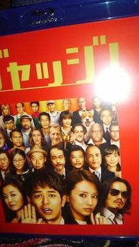 ジャッジ blu-ray 妻夫木聡北川景子