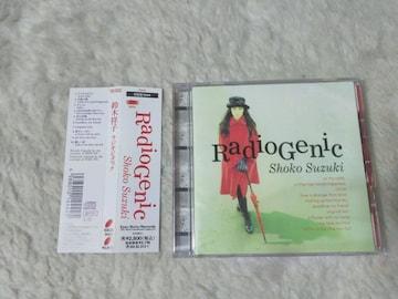 CD 鈴木祥子 ラジオジェニック 全10曲 '93/11 帯付