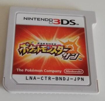 3DS[ポケットモンスターサン]ソフトのみ