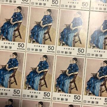 2171送料無料記念切手1000円(50円分)ポイント消化