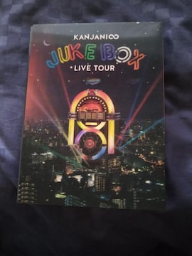 関ジャニ∞☆LIVE TOUR☆JUKE BOX限定盤☆中古品☆