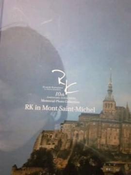 RK in Mont Saint-Michel