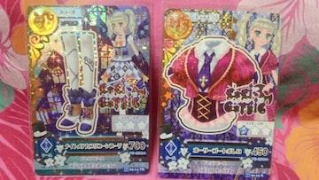 アイカツ☆第5弾☆ナイトメアカプリコーンブーツ☆ホーリーゴートボレロ☆2枚セット