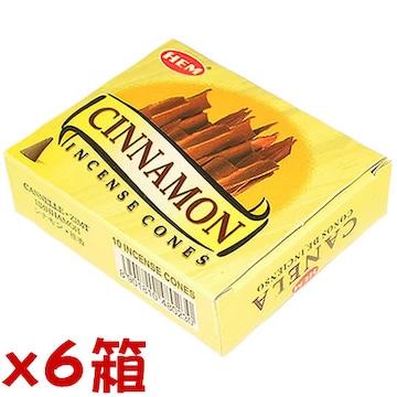 HEM シナモン コーン 6箱セット