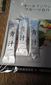 フルーツ青汁 3包