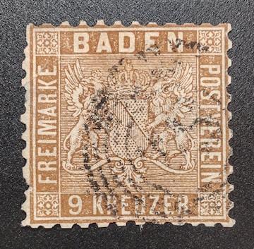 1860-62年ドイツ バ一デン切手9kr 使用済み