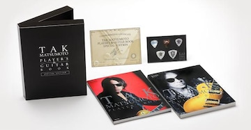 B'z 松本孝弘 ボックスセット Special Edition 新品未使用 限定