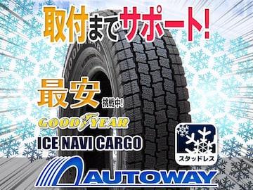 グッドイヤー ICE NAVI CARGOスタッドレス 145R12インチ 4本