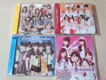 モーニング娘。CDS4枚セット★