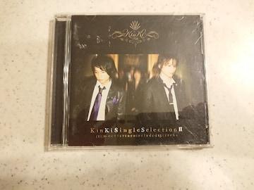 KinKi Kids「Single Selection 2」ベスト/堂本光一 堂本剛