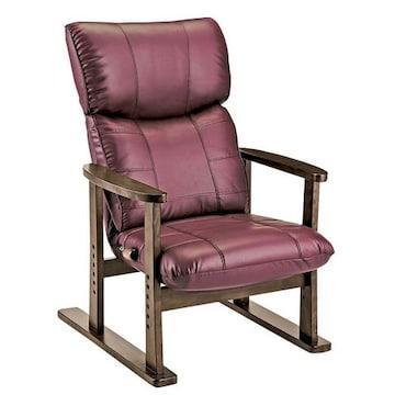 スーパーソフトレザー高座椅子 ワインレッド YS-D1800HR_WN