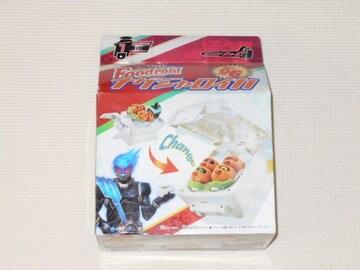 仮面ライダーフォーゼ フードロイド No.06 ナゲジャロイカ