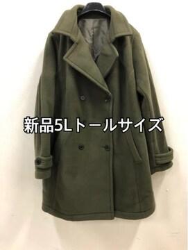 新品☆5Lトール暖かフリース素材のピーコート裏地付☆jj953