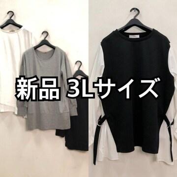 新品☆3L♪お洒落デザイントップス×カットソーセット☆f185
