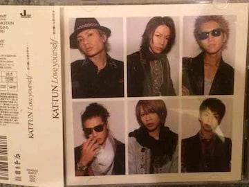 激安!超レア!☆KAT−TUN/Loveyourself☆初回盤/CD+DVD☆美品!☆