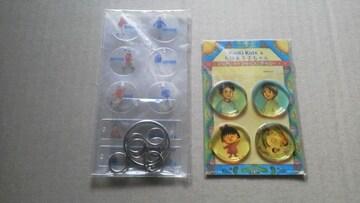 KinKi Kids グッズ? (+おまけ)
