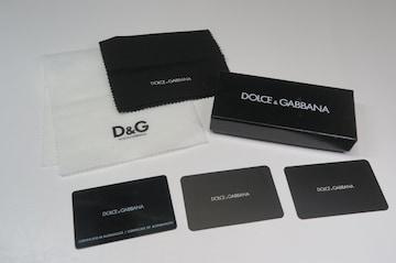 【まとめて】DOLCE&GABBANA ドルチェ&ガッバーナ 箱類