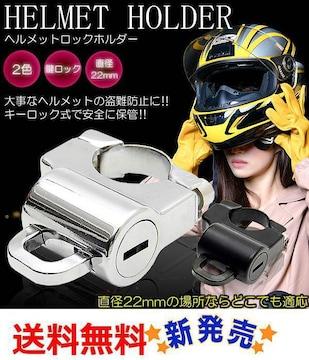 M) 盗難防止バイク用 ヘルメットロック鍵 SV