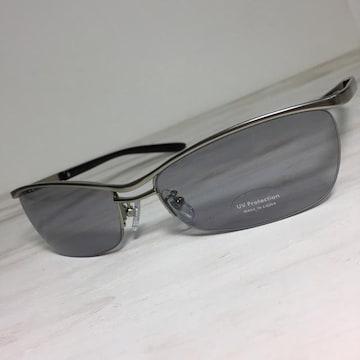 サングラス Vシネ UVカット オラオラ系 伊達メガネ 眼鏡 メンズ