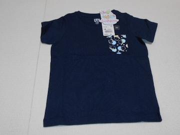 UNIQLO すみっコぐらし 半袖Tシャツ ネイビー 100サイズ