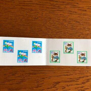 512送料無料記念切手300円分(60円.40円切手)ポイント消化