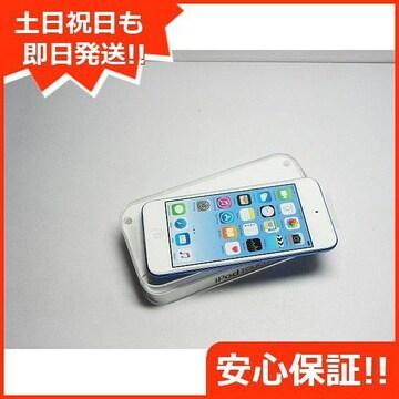 ◆安心保証◆新品未使用◆iPod touch 第6世代 16GB ブルー◆