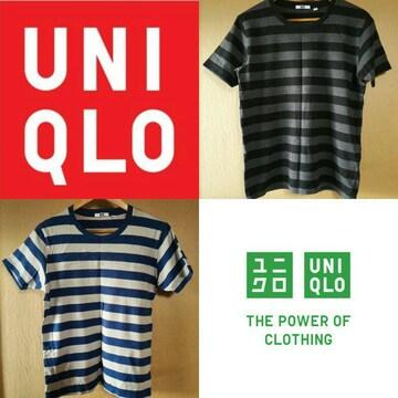 ◆UNIQLO◆ユニクロ◆ボーダーTシャツ◆2枚セット