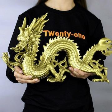 皇帝龍 五本爪 �A 置物 龍 竜 ブロンズゴールド