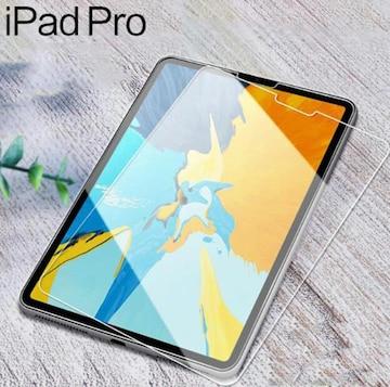 iPad Pro 11インチ 2021 ガラス 保護 フィルム