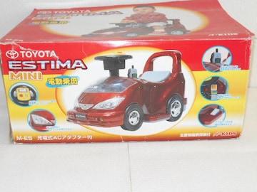 電動乗用 TOYOTA ESTIMA MINI エスティマ 付属品携帯電話無し