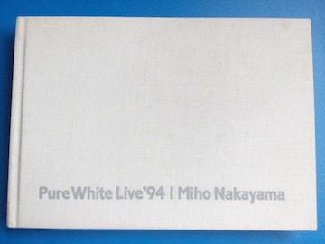 中山美穂 Pure White Live'94
