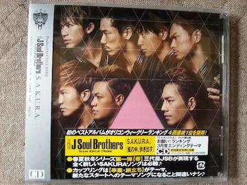 三代目JSoulBrothers  S.A.K.U.R.A