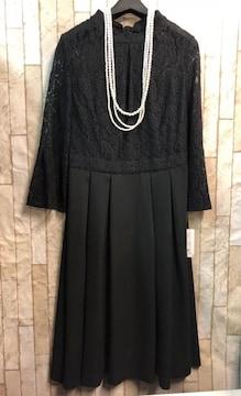 新品☆Mパールネックレス付パーティワンピ黒12800円を☆b768