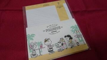 新品未使用レターセット★スヌーピー(バケーションタイム)