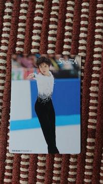 宇野昌磨 ブロマイドカード