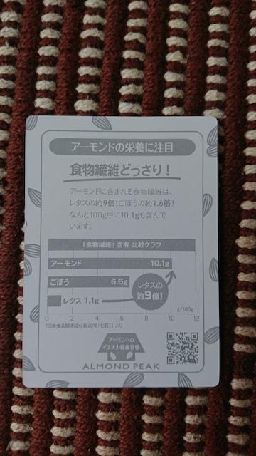 宇野昌磨 ブロマイドカード < タレントグッズの